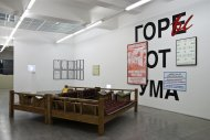 Curated by_Adam Budak, 2011, Installation Shot, Kerstin Engholm Galerie, Wien